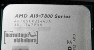 APU A10-7800 Kaveri