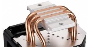 Ventirad Hyper 103 de Cooler Master