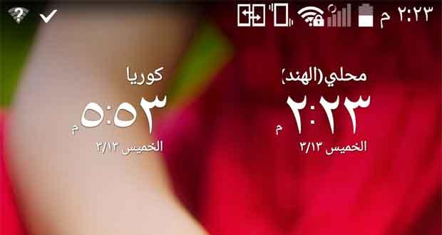LG G3, Premieres captures d'écran