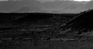 Curiosity/NASA