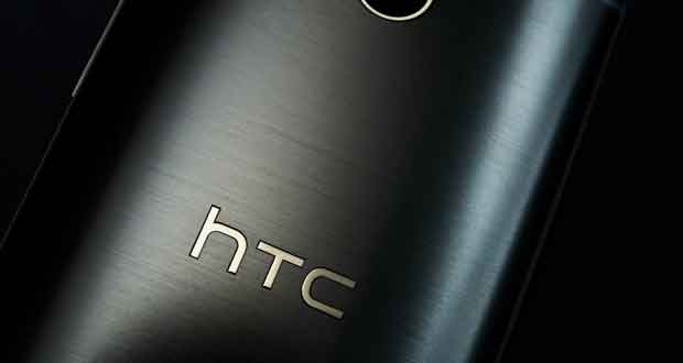HTC One Flagship