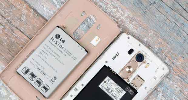 LG G3 Batterie