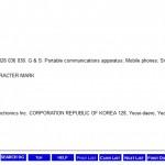 LG G3, versions Lite, Vigor, Vista et Beat