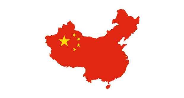 La république de Chine