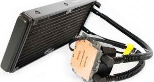 Watercooling Cooler Master Nepton 240M