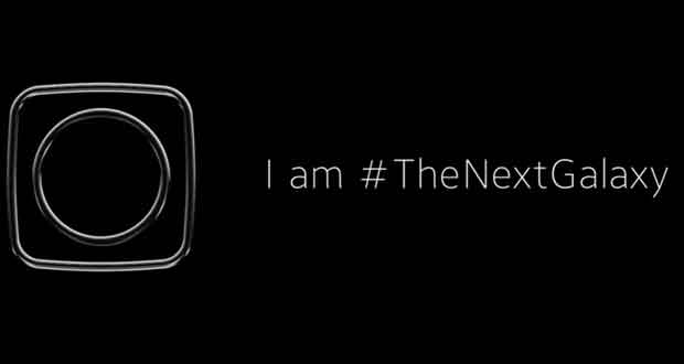 Next Galaxy 2015
