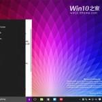 Windows 10 Build 10102