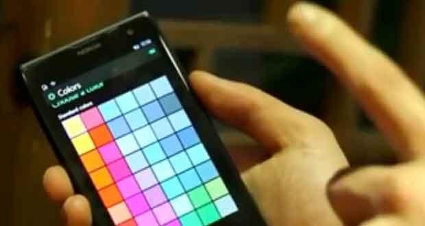 Windows 10 pour smartphone build 12544