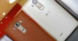 Gamme de smartphone LG G4 series