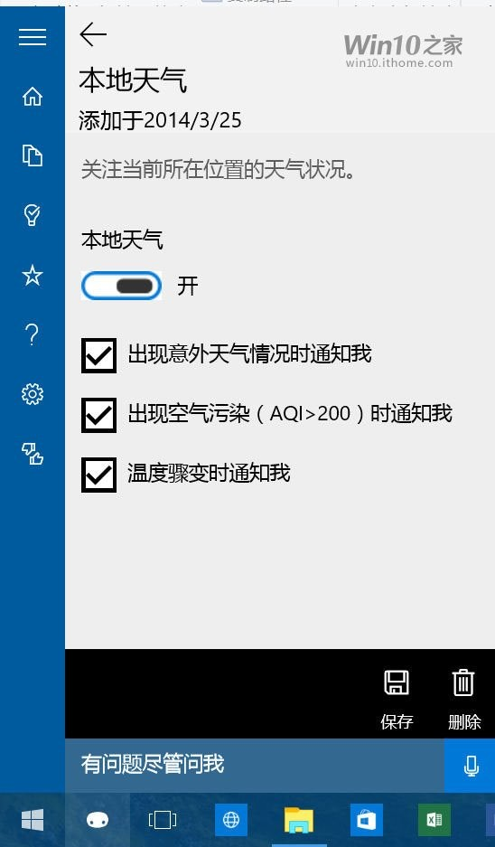 android on iphone windows 10 build 10074 ginjfo 10074