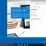 Windows 10 Build 10135