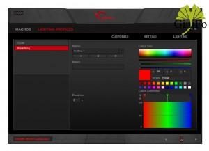 Ripjaws MX780, logiciel