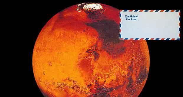 Mars - Enveloppe