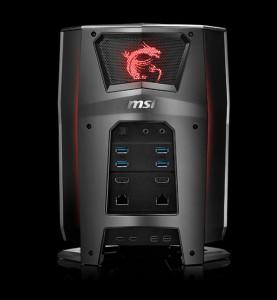PC Gaming Vortex de MSI