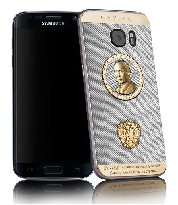 Caviar Samsung Supremo Putin (Or blanc )