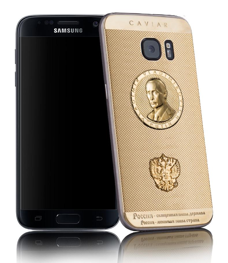 Caviar Samsung Supremo Putin (Or )