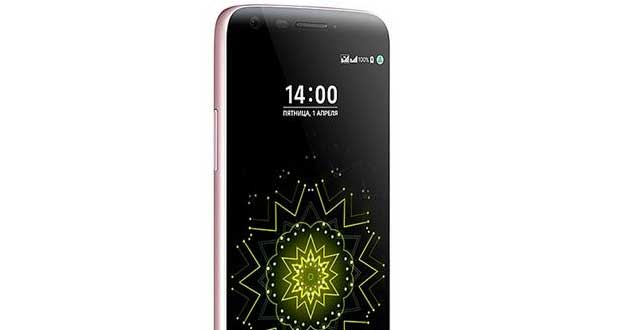 Smartphone LG G5 SE 32 Go