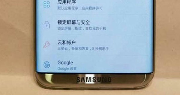 Smartphone Samsung Galaxy S8 ?