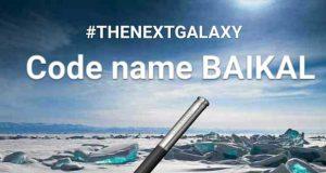 Smartphone Galaxy Note 8 de Samsung - Nom de code Baikal ?