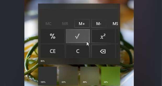 Windows 10 et le Fluent Design – Effet Reveal Highlight