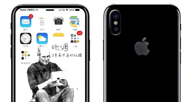 iPhone 8 - Concept Design