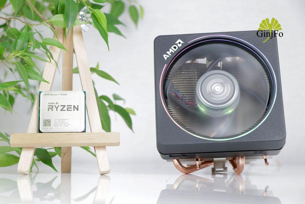 Processeur Ryzen 7 2700X