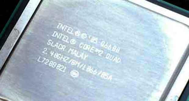 Le Pentium Silver J5005 est aussi puissant qu'un Core 2 Quad Q6600