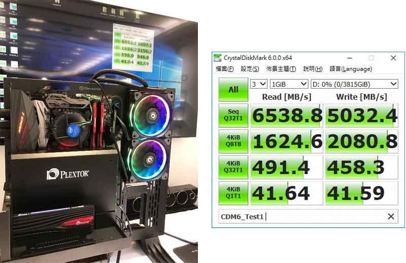 SSD M9Pe Extreme - CrystalDiskMark 6