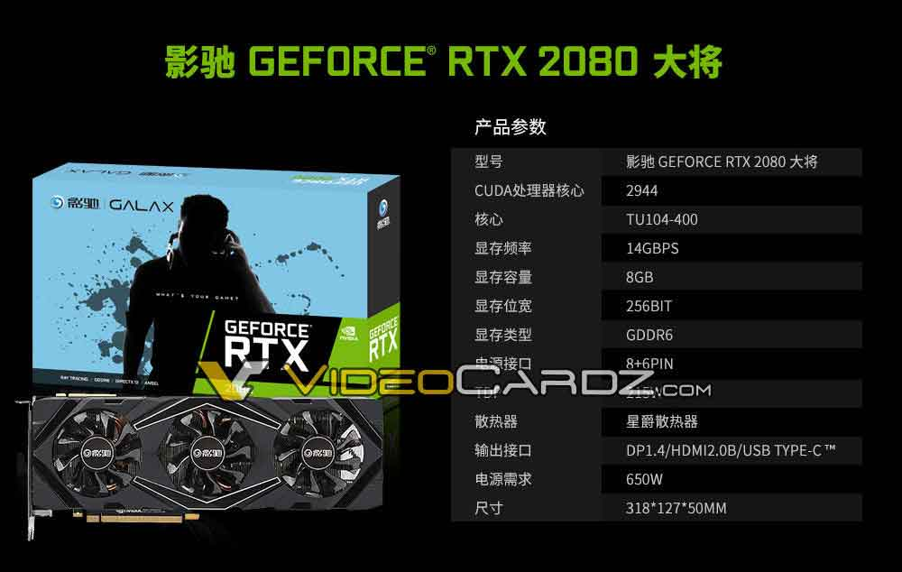 GeForce RTX 2080 de Galax