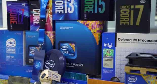 Centre de distribution logistique d'Amsterdam du géant Intel