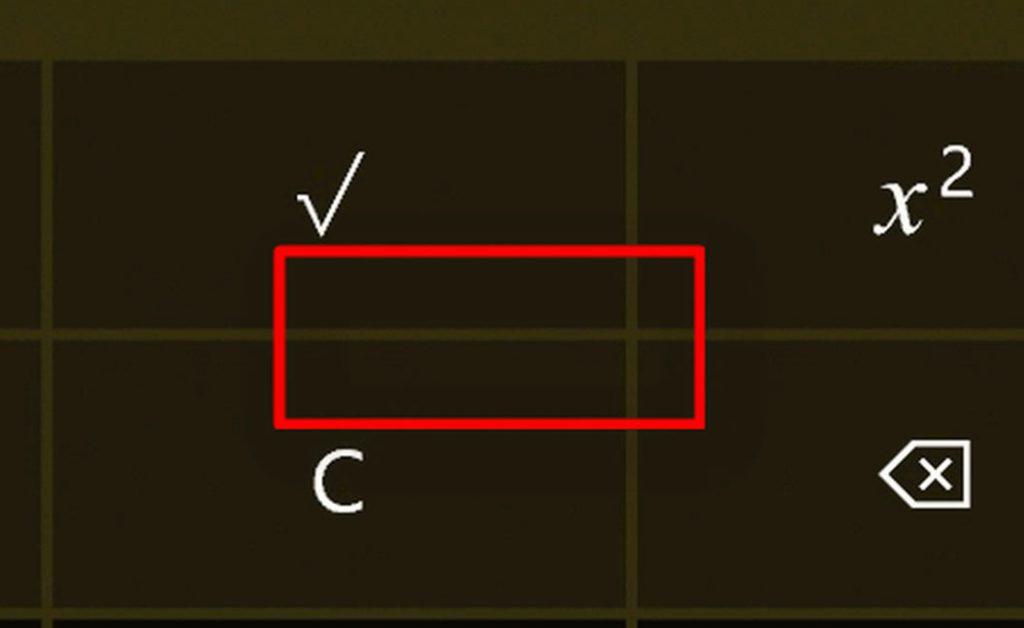 Windows 10 - Bug d'affichage corrigé dans la calculatrice