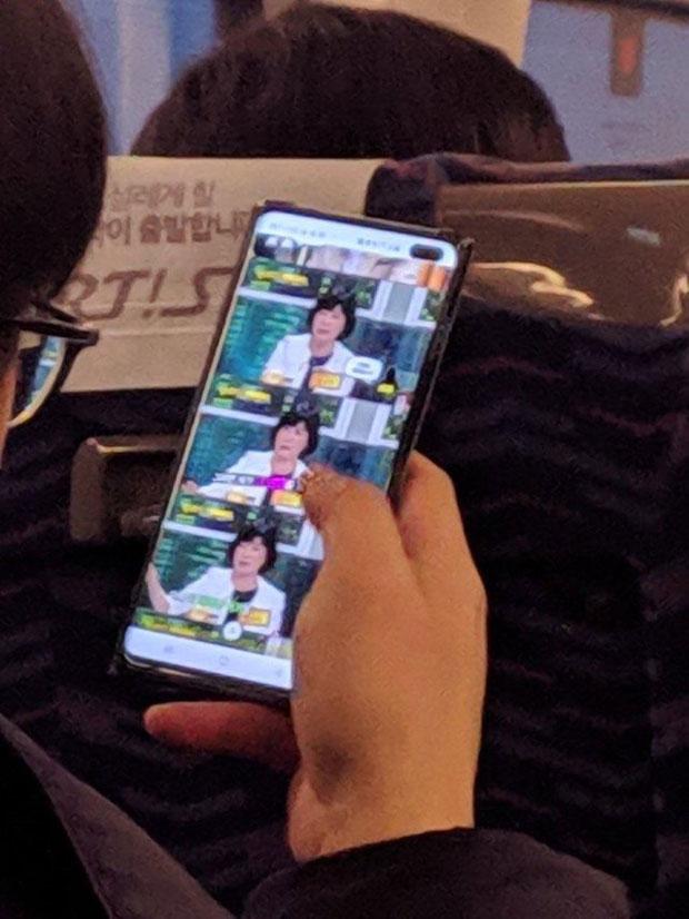 Galaxy S10+ de Samsung ?