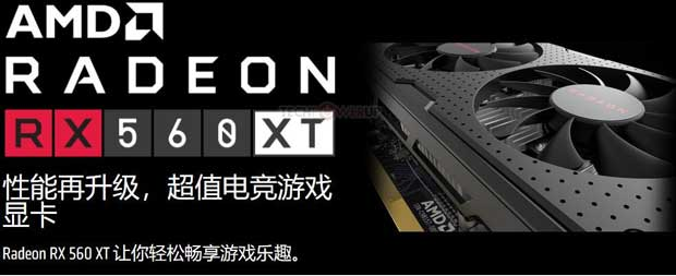 Radeon RX 560 XT