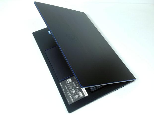 UltraPortable MSI PS63 Modern 8RC