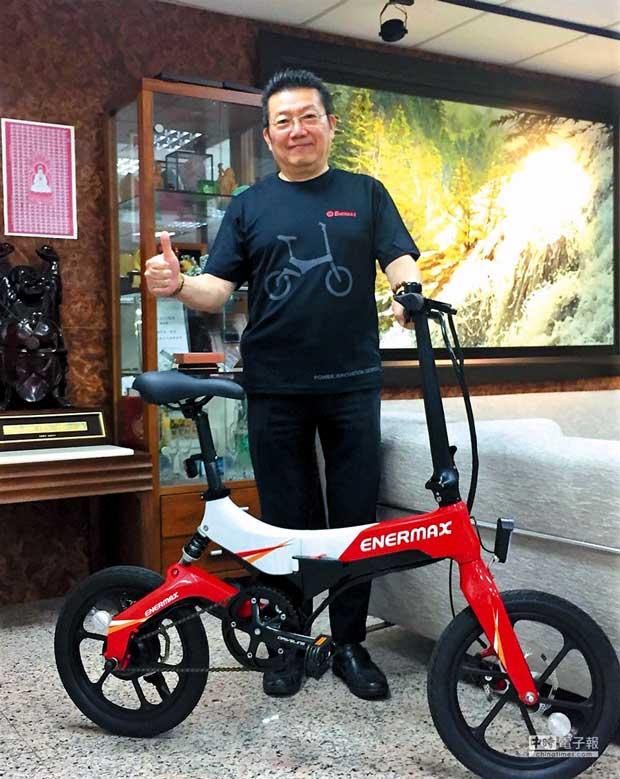 Vélo électrique CF-Hybrid 160 d'Enermax