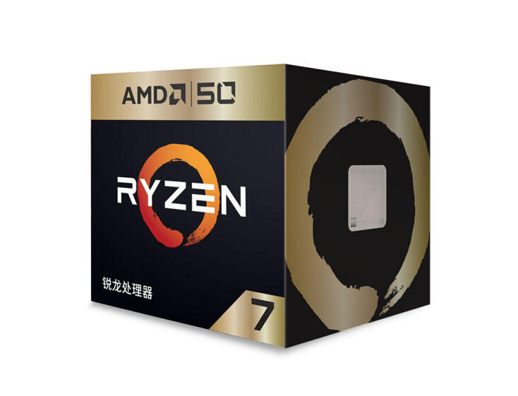Processeur AMD Ryzen 7 2700X 50th Anniversary Edition