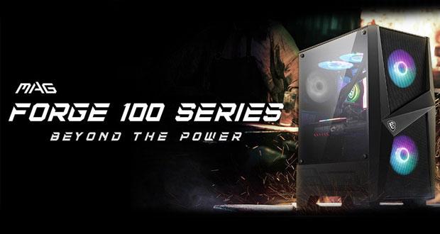 Boitier MAG Forge 100 series de MSI