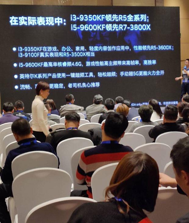 Core de 9ème génération, évènement Intel en Chine
