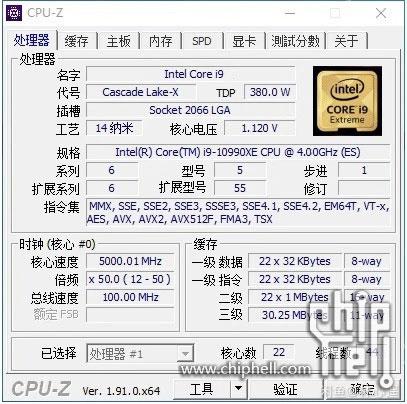 Core i9-10990XE d'Intel