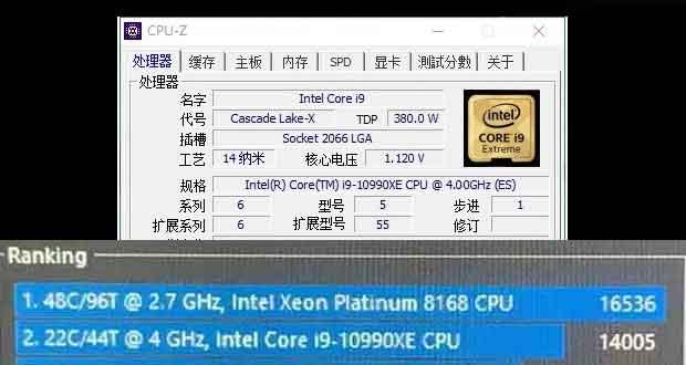 Core i9-10990XE d'Inte