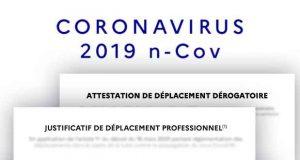 ATTESTATION DE DÉPLACEMENT DÉROGATOIRE