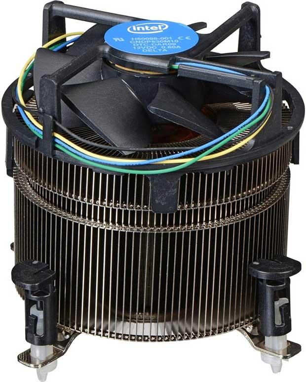 Ventirad Intel BXTS15A
