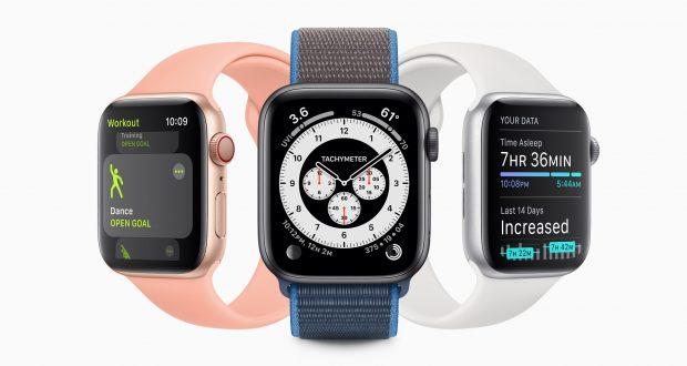 WatchOS 7 d'Apple