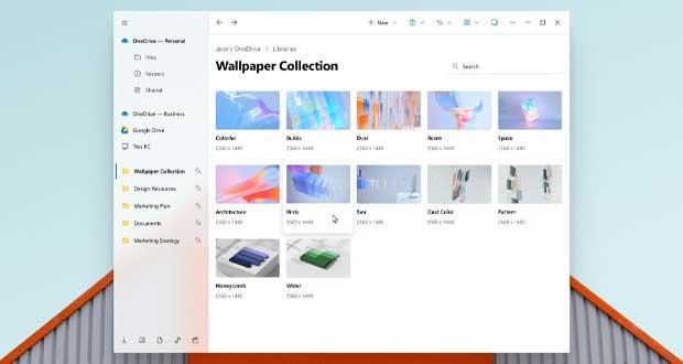 Windows 10 et le gestionnaire de fichiers - Concept Design