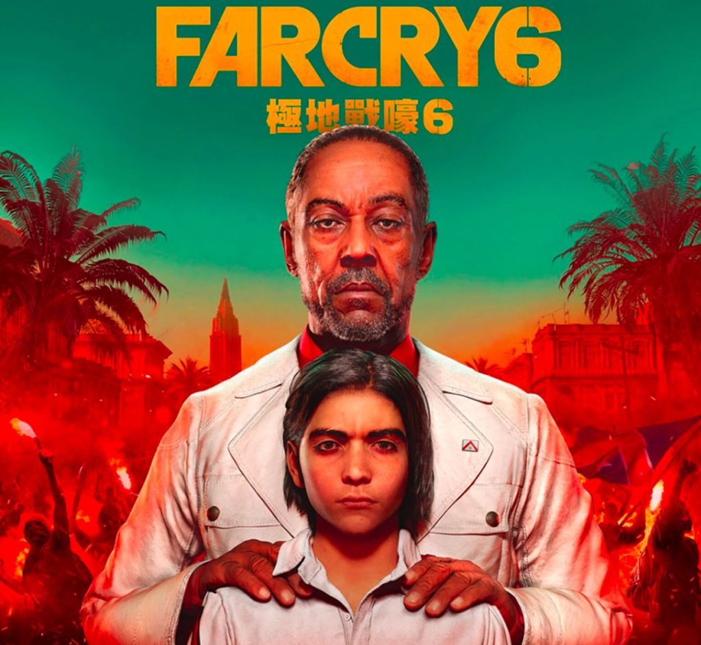 Far Cry 6 d'Ubisoft