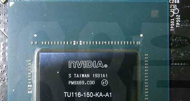 La GeForce GTX 1650 équipée d'un GPU TU116-150