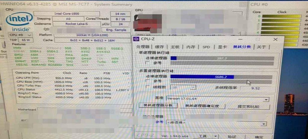 Core i9-11900(K) et CPU-Z / Source : xianyu app