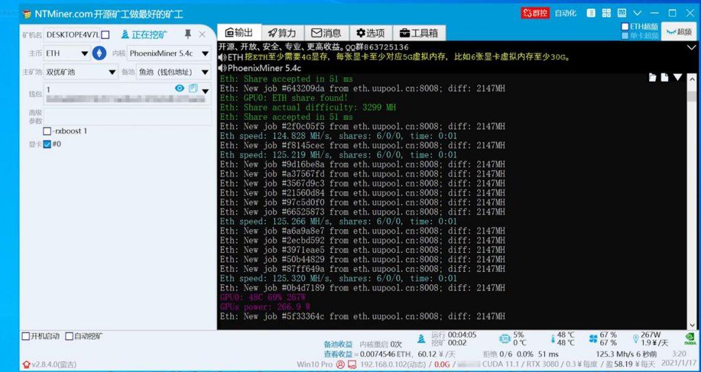 """GeForce RTX 3080 20 Go / RTX 3080 Ti Go - Performance """"Minière"""""""