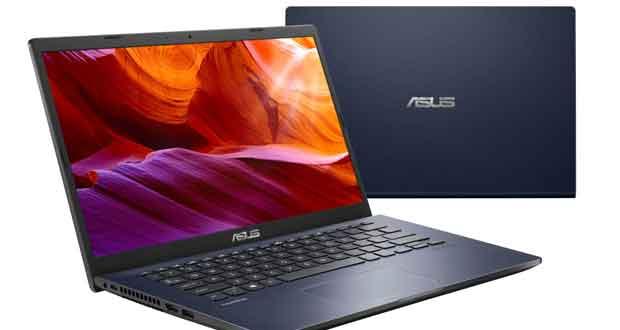 L'Asus ExpertBook BR1100