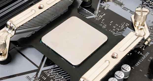 CPU Protection Bracket de Gelid